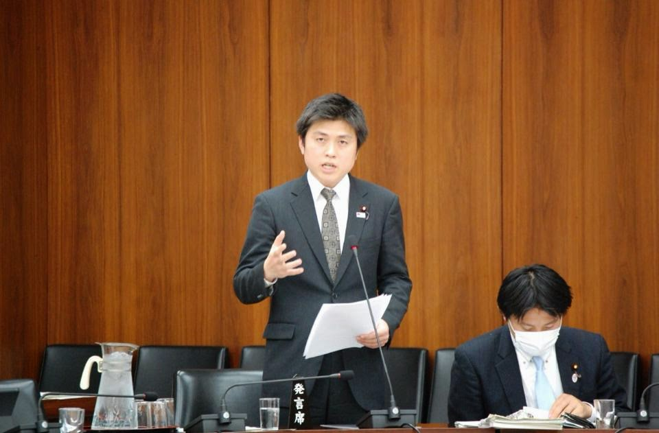 奄美・小笠原振興法について質問