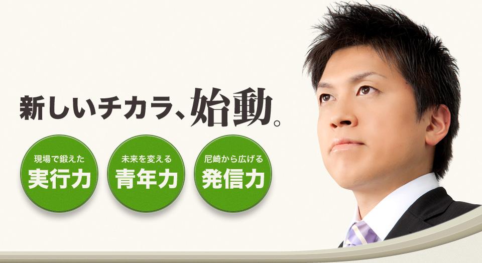 ネット選挙・動画紹介④