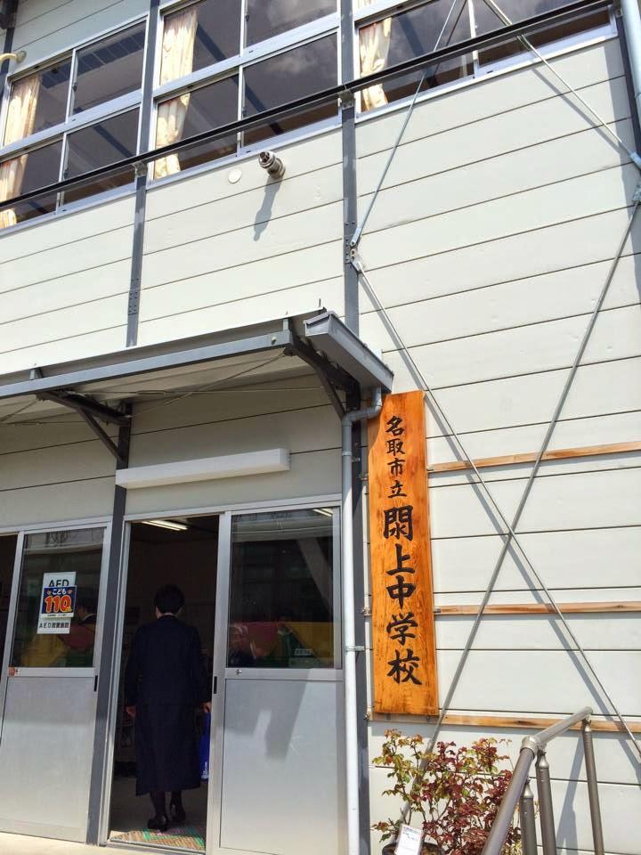 仙台で地方公聴会に参加