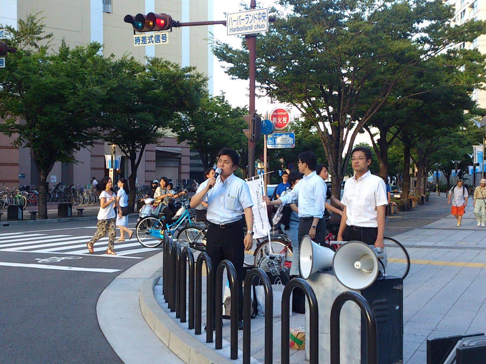 選挙最終日・神戸で最後の訴え