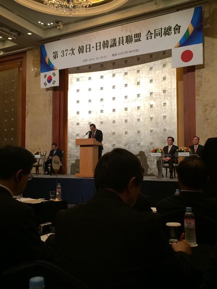 日韓・韓日議連合同総会に参加