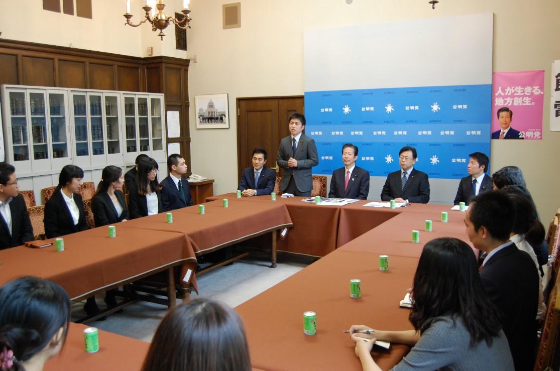 中国人留学生の会と交流