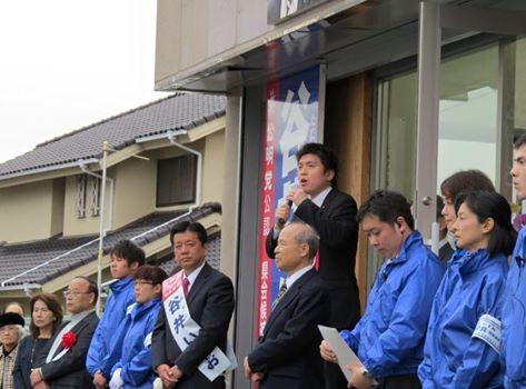 兵庫県会・谷井いさお候補(尼崎市)