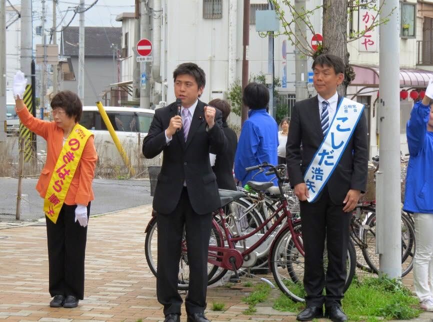 「こしだ浩矢」候補の街頭演説会に参加