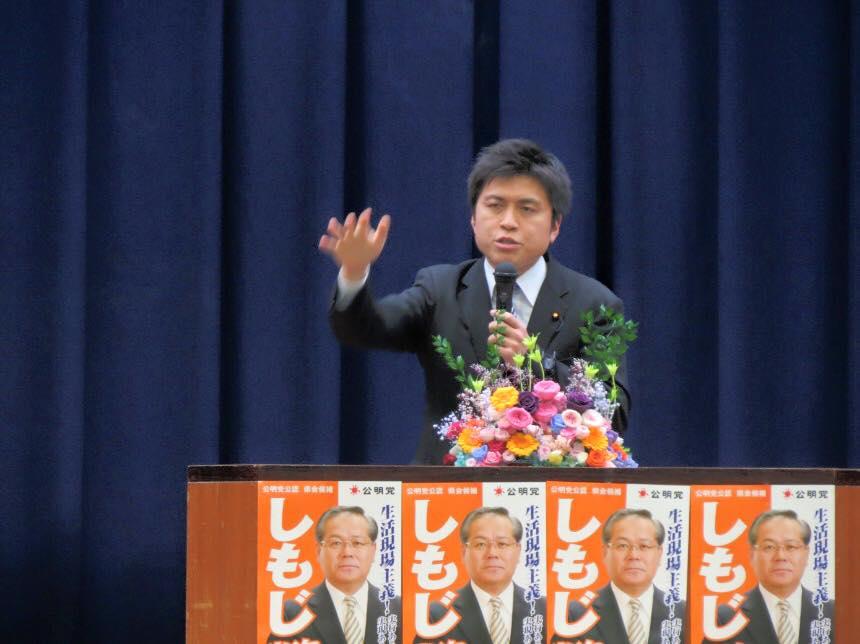 「つぼいけんじ」候補、「しもじ光次」候補の個人演説会に参加