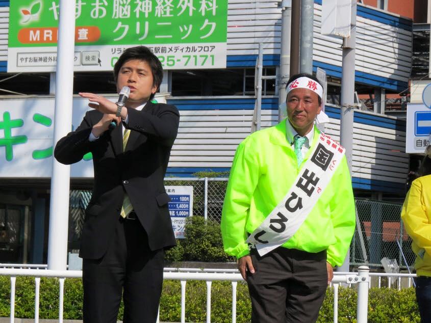 明石市議選「国出ひろし」候補と街頭演説