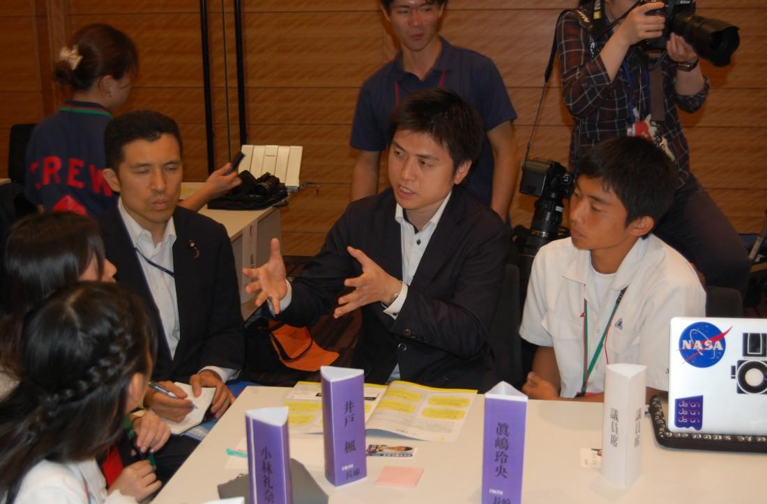 イベント「高校生100人×国会議員」に参加