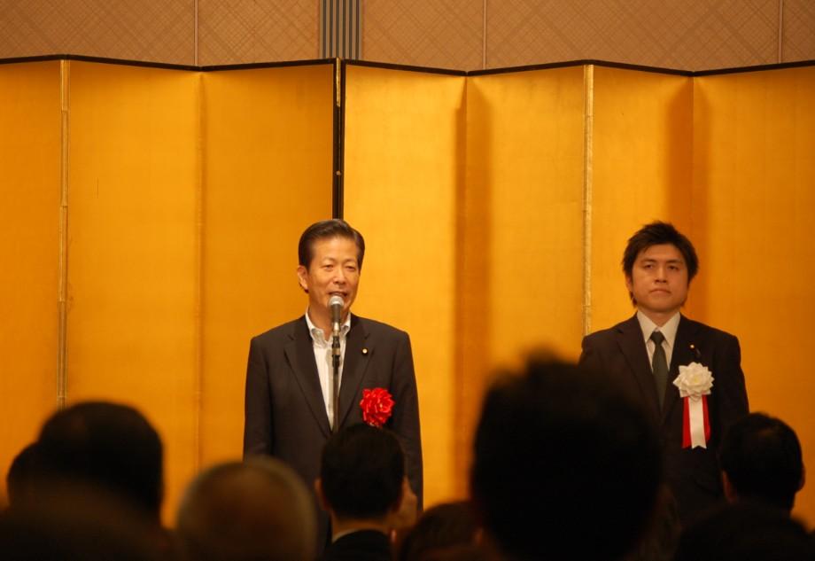 「第4回 中野ひろまさ新しいチカラの集い」を開催
