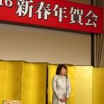 160113兵庫県本部新春年賀会を開催③