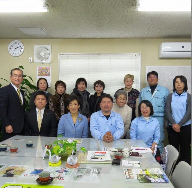 伊丹市雇用福祉事業団を訪問