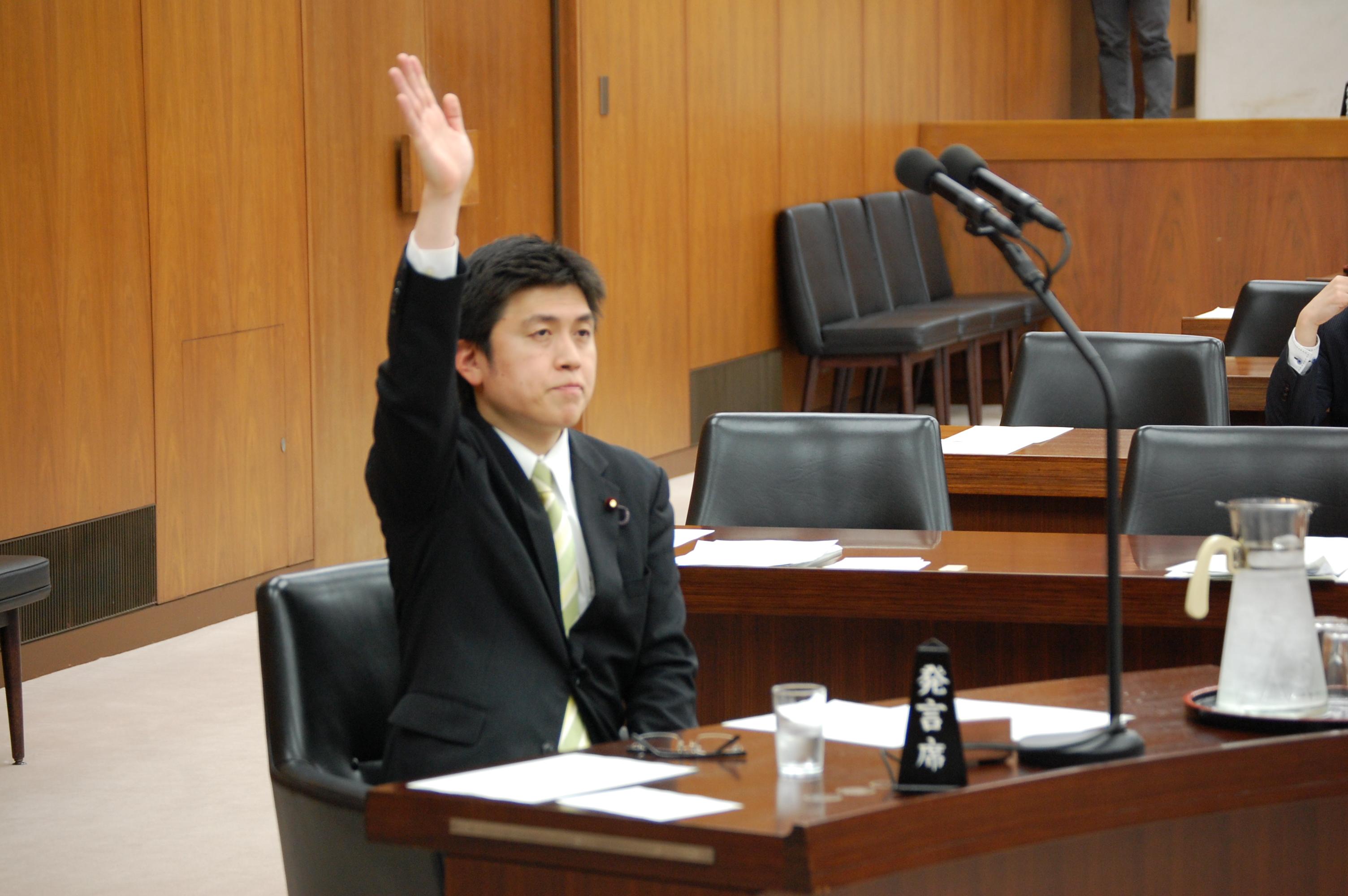 衆院厚生労働委員会(2016/3/18)3