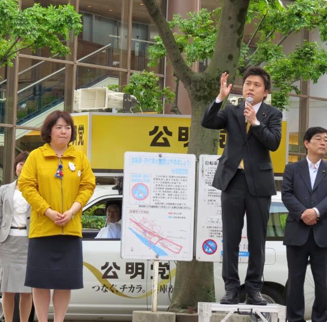 宝塚、川西で街頭演説