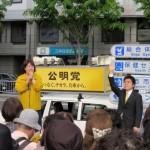 160507宝塚、川西で街頭演説②