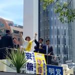 160628安倍総理が伊藤たかえ候補の応援演説②