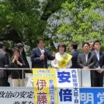 160628安倍総理が伊藤たかえ候補の応援演説④