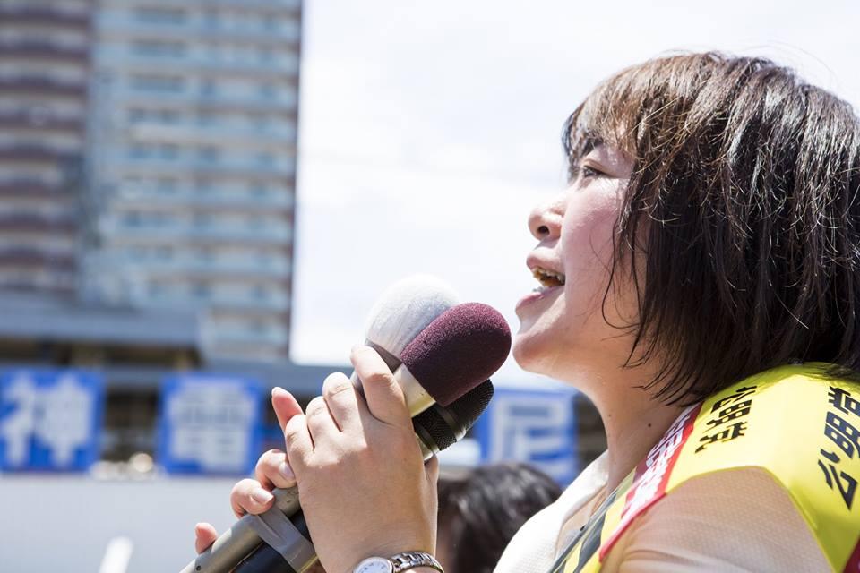 【伊藤たかえの訴え②】一人に寄り添う政治を実現