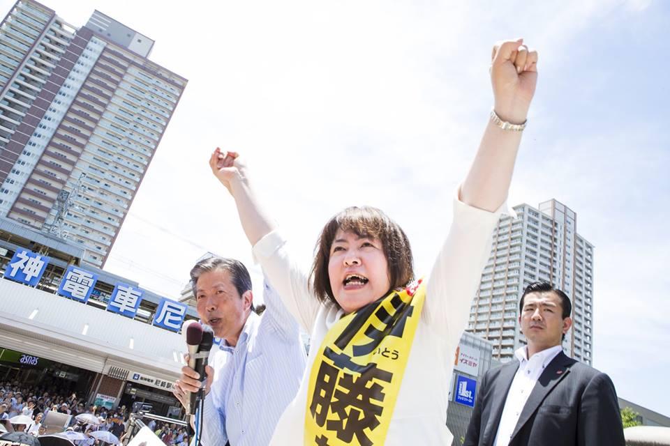 【伊藤たかえの訴え⑤】女性の視点を政治につなぐ!