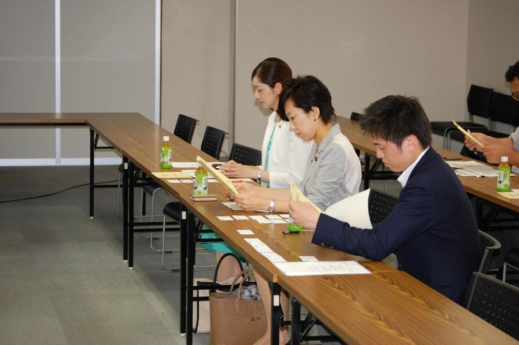 川崎市の居住支援協議会を視察