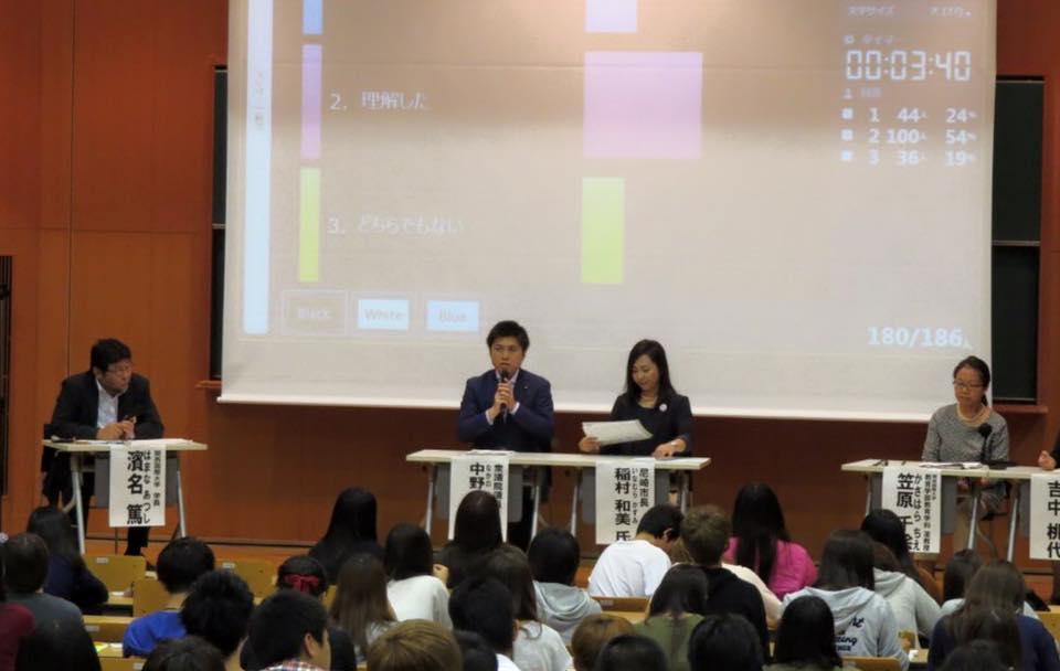 関西国際大学のシンポジウムに参加