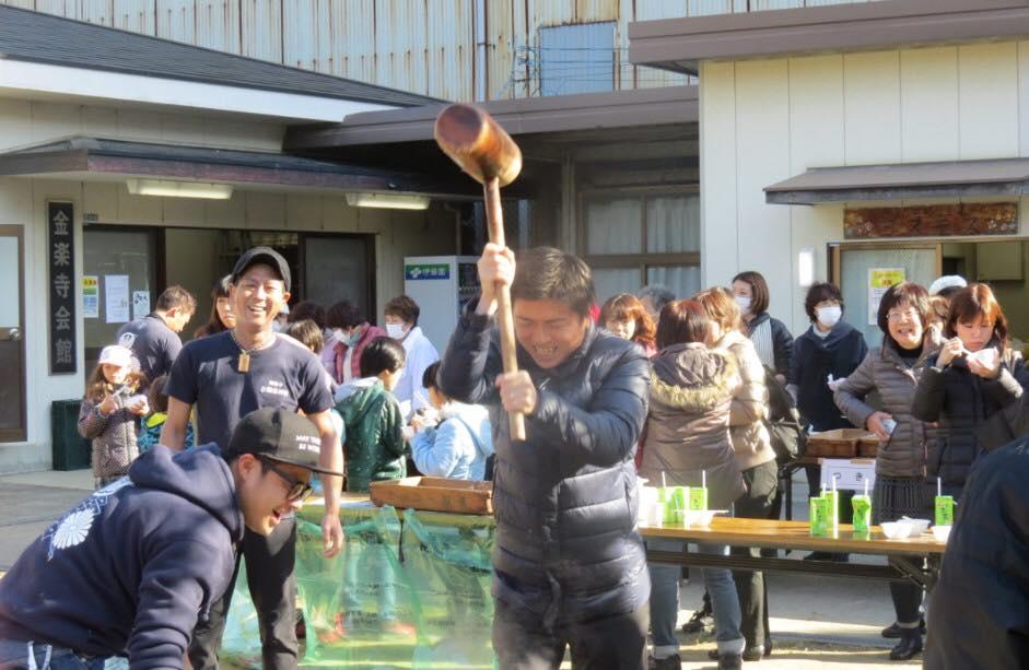 金楽寺の餅つき大会に参加