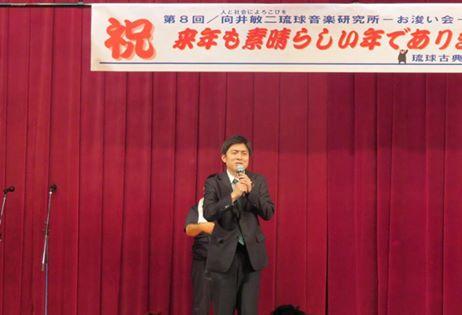 琉球古典音楽の向井敏二先生の忘年会に参加