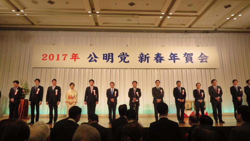 公明党大阪府本部の新春年賀会に参加