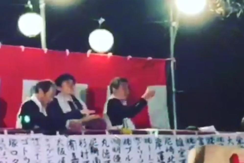 船詰神社の節分祭に参加