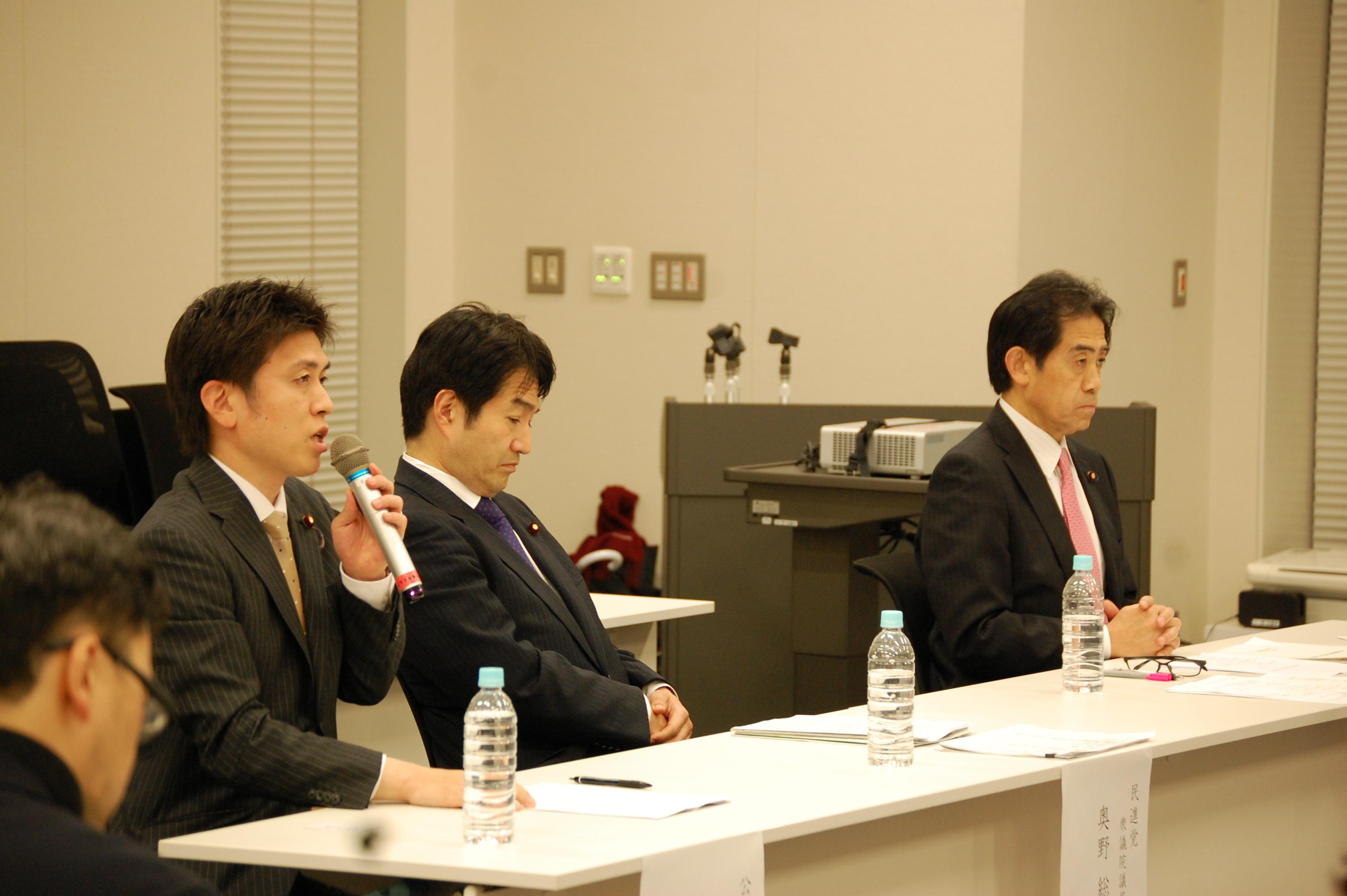 日本若者協議会のシンポジウムに参加