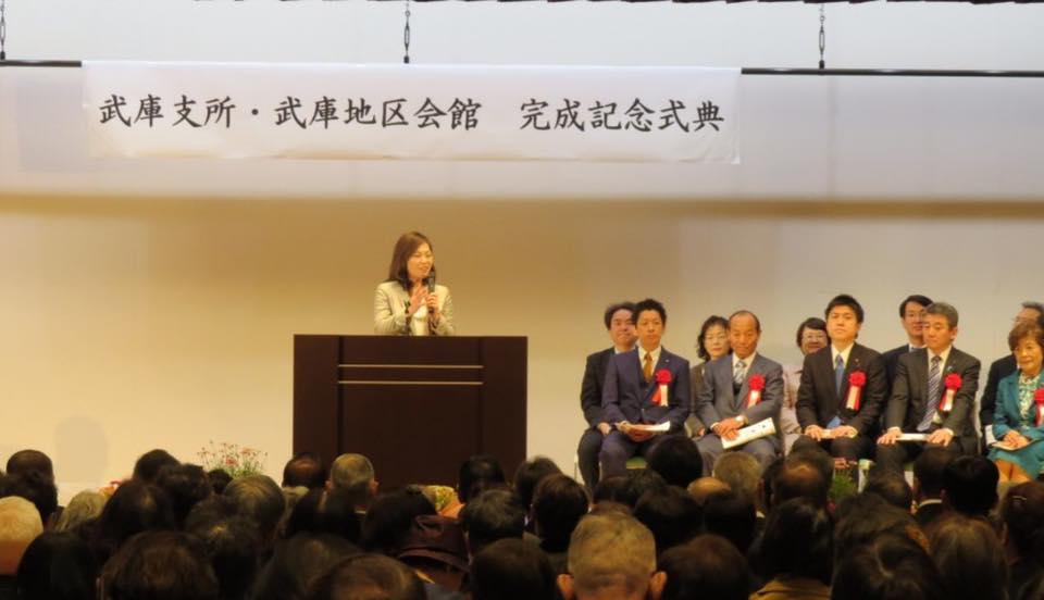 武庫支所・武庫地区会館の完成記念式典や地域の桜祭りに参加