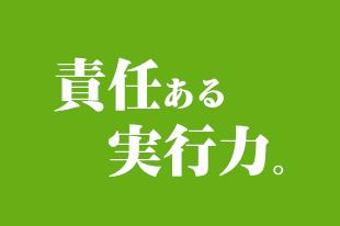 尼崎市議選、12候補の実績とビジョン