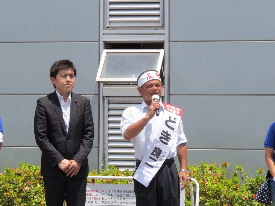 尼崎市議選「どき良二」候補