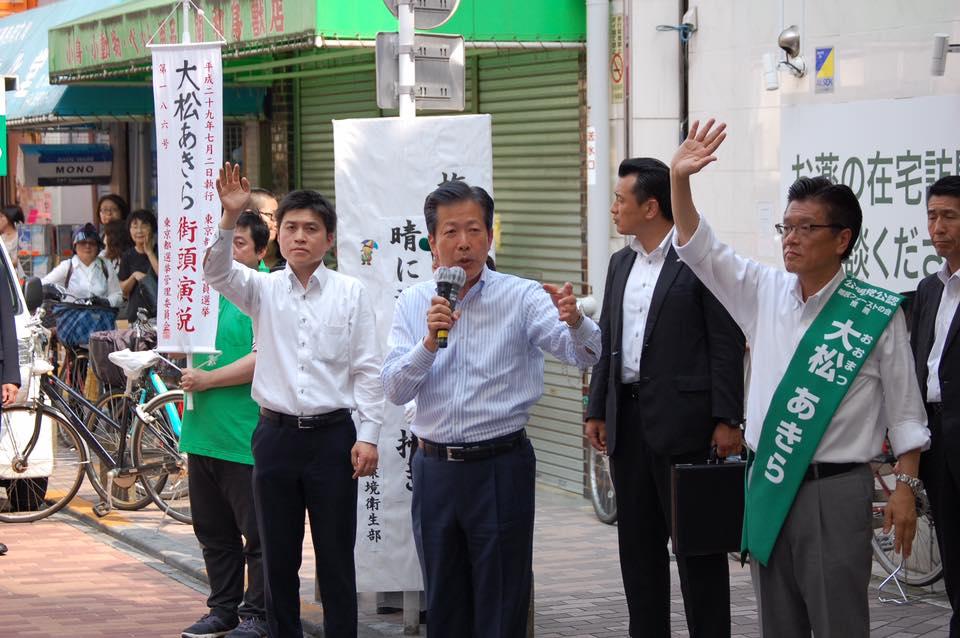 【北区】山口代表と大松あきら候補の街頭演説