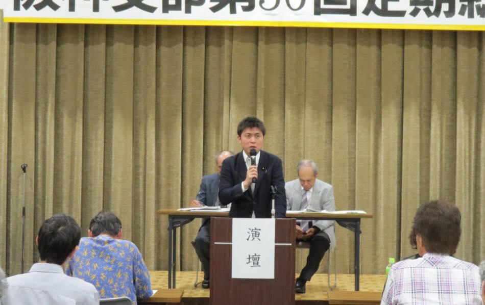 兵庫土建一般労組阪神支部の定期総会に参加