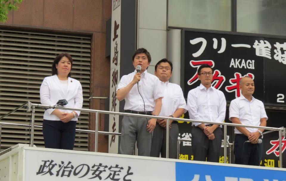 終戦記念日の街頭演説に参加