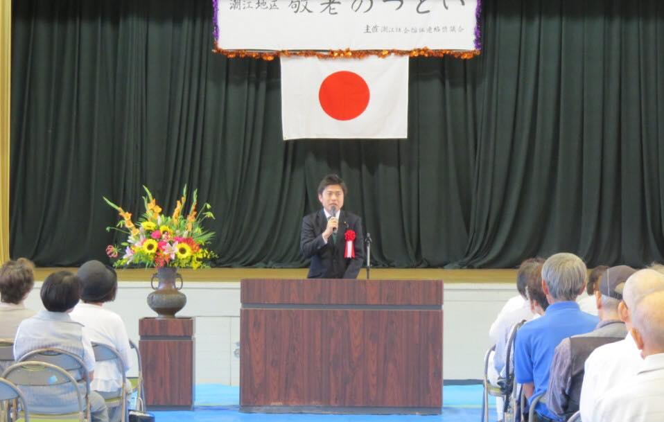 潮江地区、戸ノ内地区の敬老会に参加