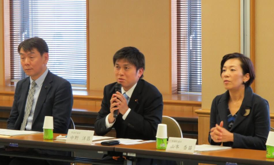 生活支援PTで神戸市役所を視察