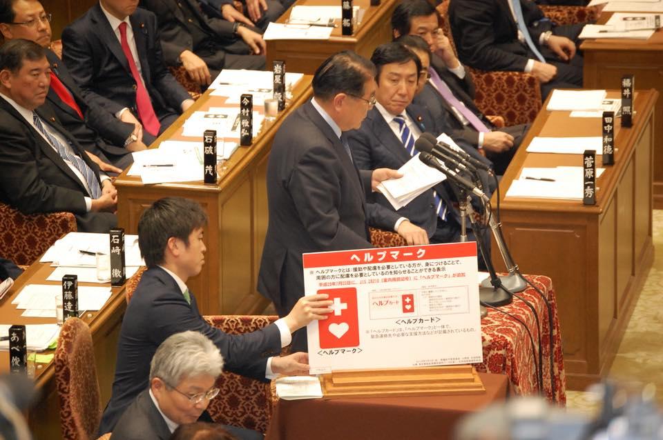 予算委員会で本予算の審議開始