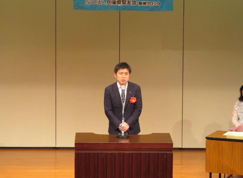 兵庫県腎友会阪神ブロック、尼崎市身体障害者連盟福祉協会など諸団体の会合に参加