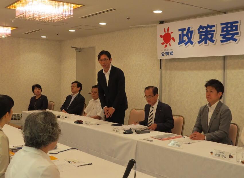 東兵庫総支部の政策要望懇談会