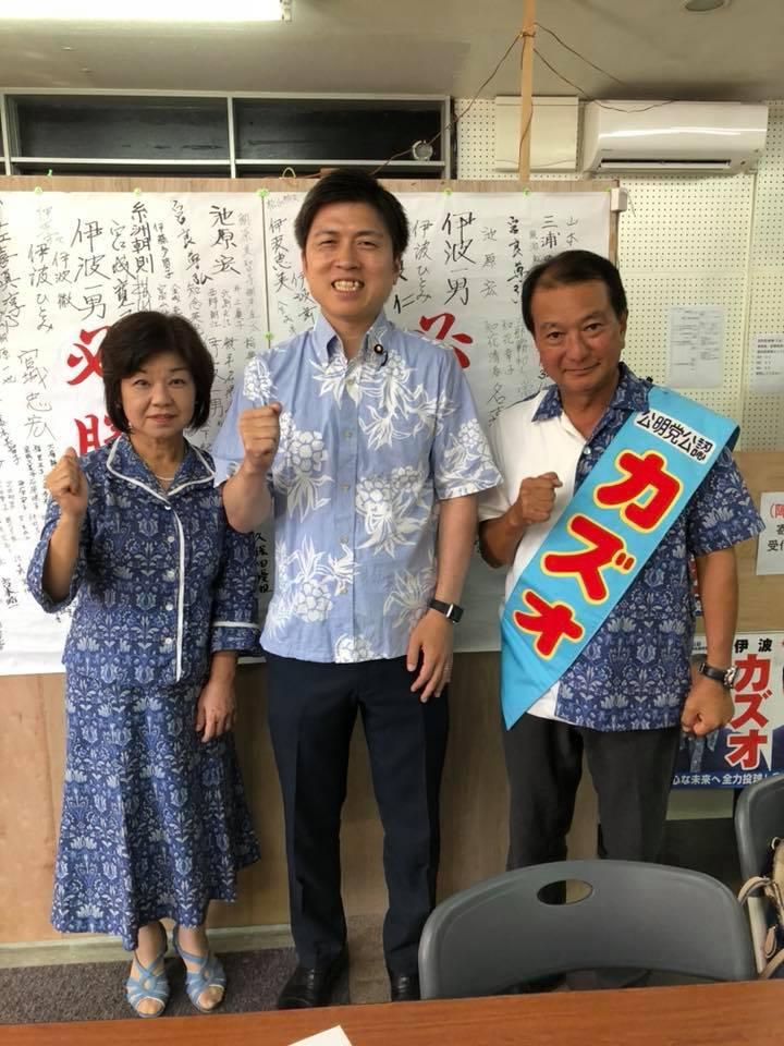 沖縄統一地方選の告示
