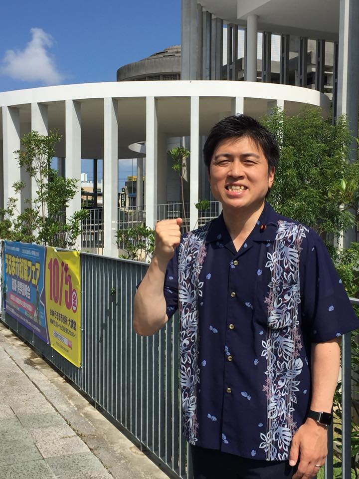 沖縄県知事選「さきま淳」の応援