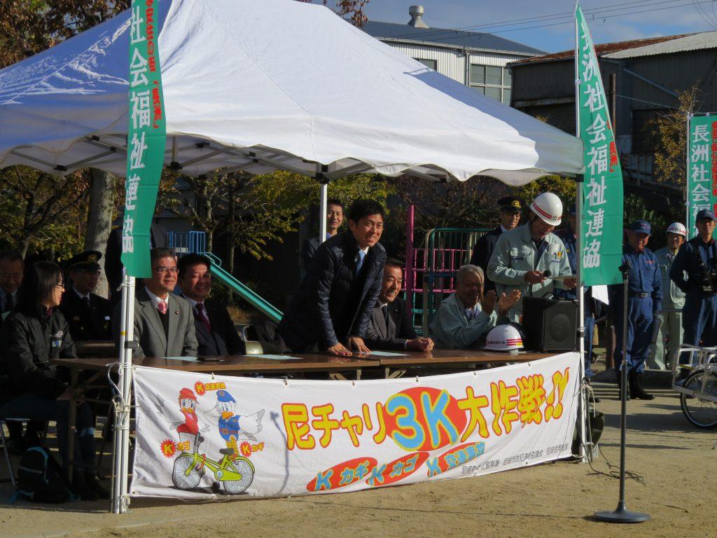 長洲地区の防犯防災パレードに参加