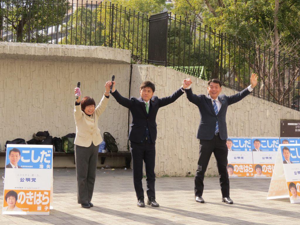 神戸市長田区で街頭演説