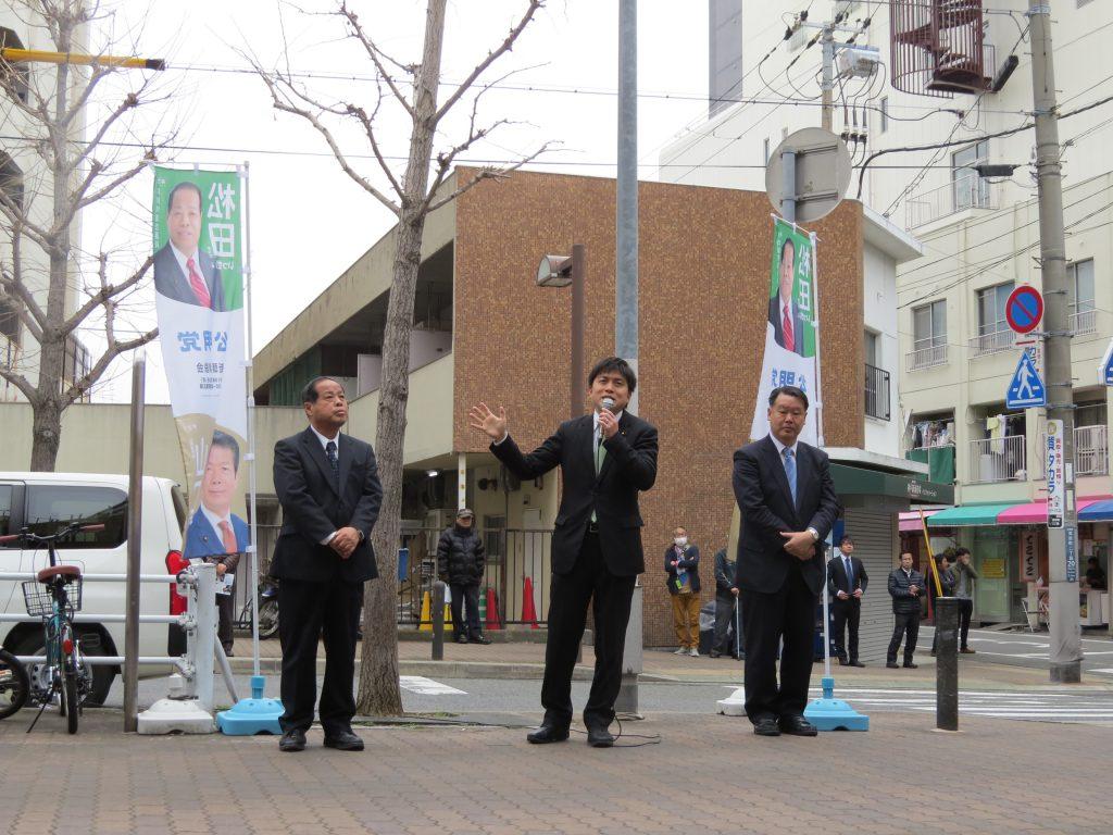 神戸市兵庫区で街頭演説