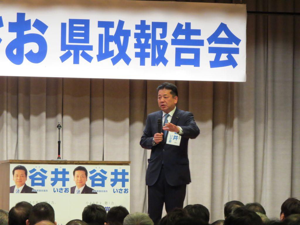 谷井いさお県政報告会に参加