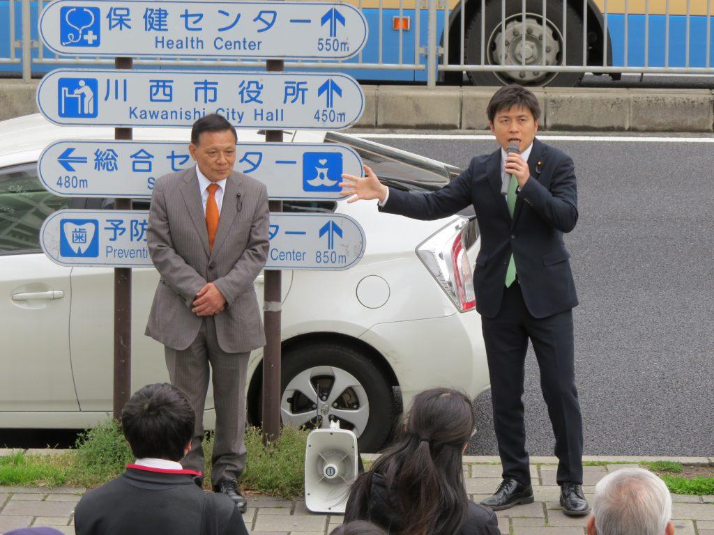しの木和良 県会議員と街頭演説