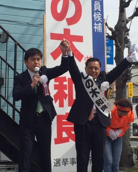 しの木和良候補(川西市・猪名川町)の応援