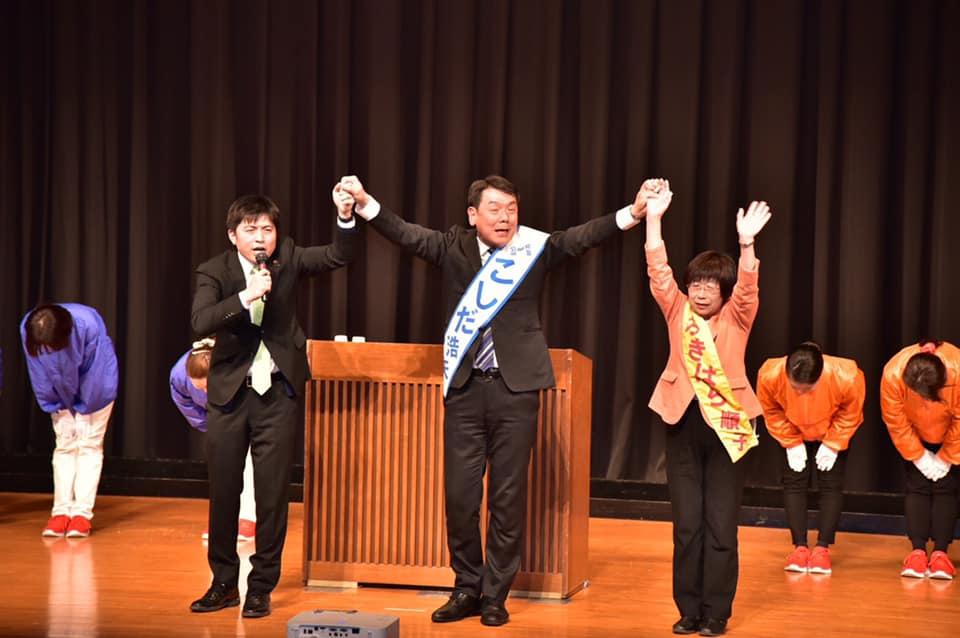 こしだ浩矢候補の応援(神戸市長田区)