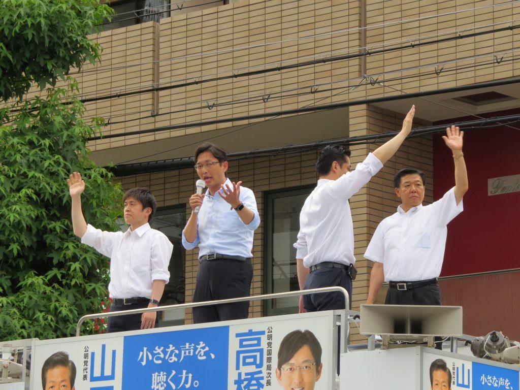 高橋みつお さんと阪急武庫之荘で街頭演説