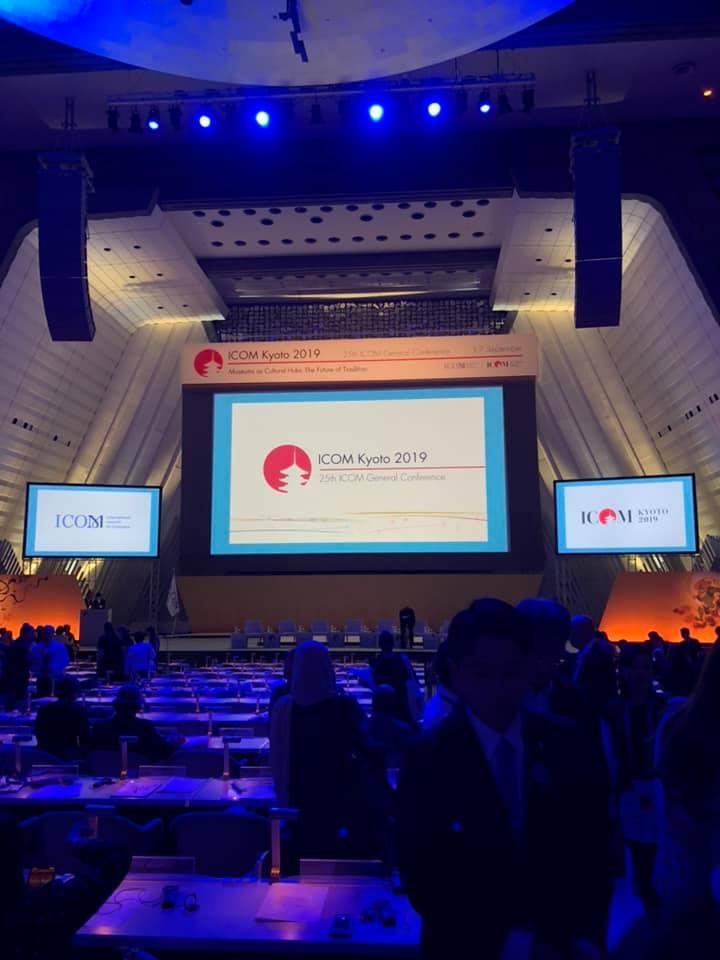 ICOM京都大会2019に参加